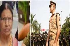 navneet sikera s became adg from ips mother gave salute