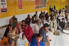 the strike of the kisan mahasabha in bihar ends