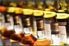 jwalaji police caught 24 bottles of illegal english liquor in private bus