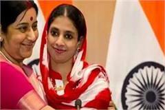 geeta from pakistan can get family in maharashtra