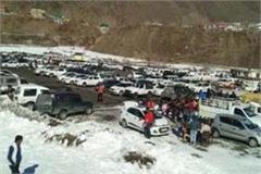 people celebrate new year in himachal pardesh