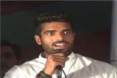 prince raj expressed concern over rising crime in samastipur
