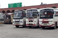 punjab roadways sent proposal for 450 new buses