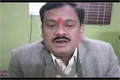 villagers filed case against 12 including bjp mla