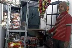 thieves took away millions of cigarettes and gutka packets