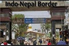 ats police station to be established on indo nepal border