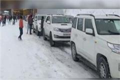 enthusiasm of tourists visiting himachal not decrease