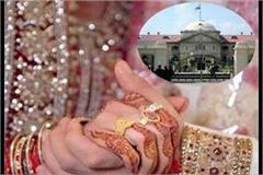 high court order  police give security to couples