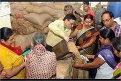 ration distribution becomes easy