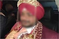 wedding procession returned without bride