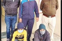 two crooks robbed 9 70 lakhs arrested incidents revealed