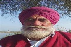 kisan andola farmer died