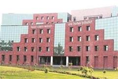 ptu took a big decision examinations will be held from tomorrow
