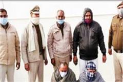 police screws against drug traffickers arrests two accused