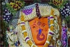 ganesh aarti begins new year at 12 pm crowds thronged khajrana