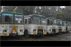 punjab roadways destroyed 23 buses before getting new