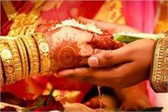 most of the shehryans heard in may auspicious time for marriage