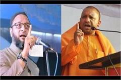 cm yogi s stance  ram who shot at the devotees now started