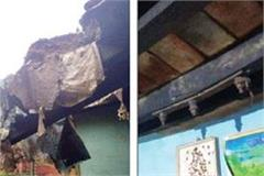 house collapsed due to rain laborers and their two children narrowly escaped