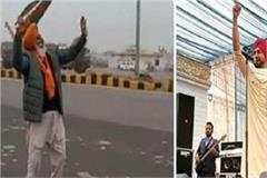 kisan andolan ranjeet bawa video share
