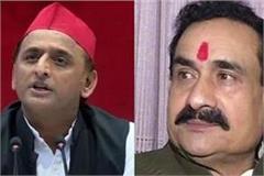 narottam s stance on former cm akhilesh s statement