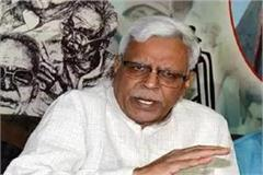 shivanand tiwari hit back at bjp s claim