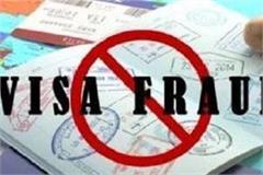 fraud travel agent