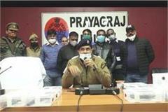 prayagraj police s big success before panchayat election