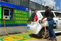 electric vehicles will run due to pollution charger point will be made