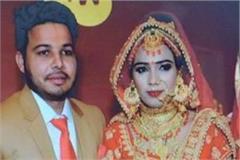 married woman dies under suspicious circumstances in panipat