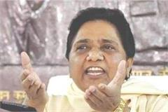 bsp president mayawati said  violence unfortunate