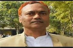 former sp mla arif anwar hashmi s problems