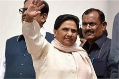 mayawati says bsp will not tie up with anyone in up uttarakhand