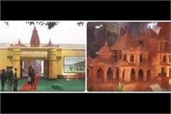 magh mela 2021 tourism department organized religious exhibition ram temple