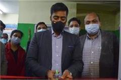now health problems will be known in the health center