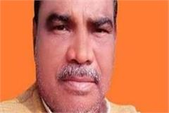 bjp national council member prabhunath chauhan resigns from all posts