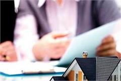great relief to those who get plot or house registry