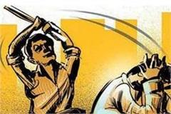 unknown person assaulted young man selling peanuts partner snatching cash