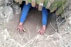 tunnel found in army area near pathankot
