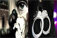 prostitution case was busted business done by pretending to be a wedding