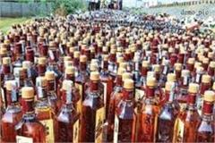 police recovered liquor in huge quantity in jamui 2 youth arrested