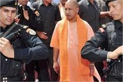 yogi will visit ayodhya tomorrow to know the ground reality of development work