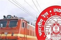 these trains running from amritsar are canceled
