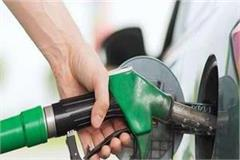 increased prices of petrol diesel created outcry hit the common man s pocket