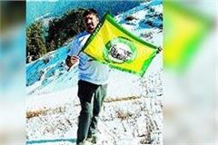 lovepreet of mansa waved  kisan flag  on snowy peak