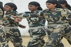 from january 18 there will be open recruitment of women military police