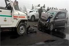 vehicles collided on the agra lucknow expressway