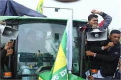 inld s tractor rally traveled abhay chautala left for delhi