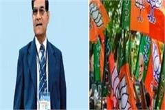 former ias officers will join bjp