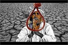 debt ridden farmer embraced death due to crop failure